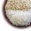 Basic Rice Preparation